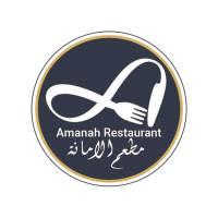 Al Amanah Restaurant logo
